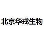 北京�A戎生物激素�Slogo