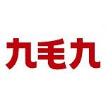 广州九毛九餐饮连塑股份有限公司logo