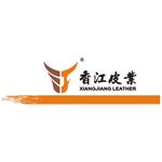 福建省晋江市香江皮革有限公司logo
