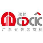 广州建智投资顾问有限公司logo