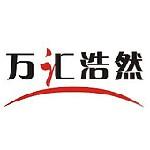 北京万汇浩然电子有限公司logo