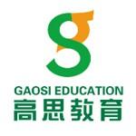 高思博乐教育科技有限公司logo