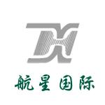 航星���H自�涌刂乒こ逃邢薰�司logo