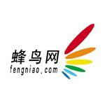 北京蜂鸟映像电子商务有限公司logo