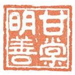 深圳市甘棠明善餐�有限公司logo