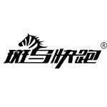 武汉斑马快跑科技有限公司logo