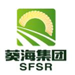 葵海集团logo