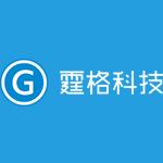 广州霆格科技有限公司logo