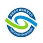 深圳市交通运输委员会logo
