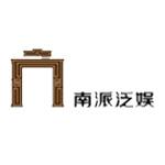 南派泛娱有限公司logo