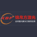深圳锦帛方激光科技有限公司logo