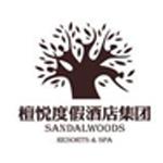 檀悦度假酒店集团logo