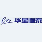 深圳华星恒泰泵阀有限公司logo