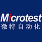 深圳市微特自�踊�有限公司logo
