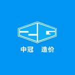 ��波中冠工程管理咨�有限公司logo
