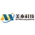 美泰电子科技有限公司logo