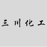 河北三川化工有限公司logo
