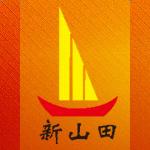 山田研磨材料有限公司logo