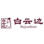 白云边集团logo