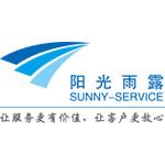 阳光雨露信息技术服务(北京)有限公司logo