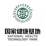 国家健康科技产业基地logo