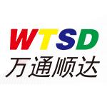 深圳市万通顺达科技股份有限公司logo