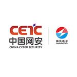 中���W安•成都新欣神�L�子科技有限公司logo