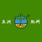 五洲肥料集团logo