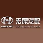 广州宏原汽配有限公司logo