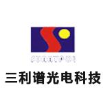 深圳三利谱光电科技股份有限公司logo