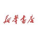 云南新华书店集团logo