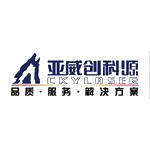 江�K��威��科源激光�b�溆邢薰�司logo