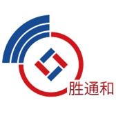 广东胜通和科技服务有限公司logo