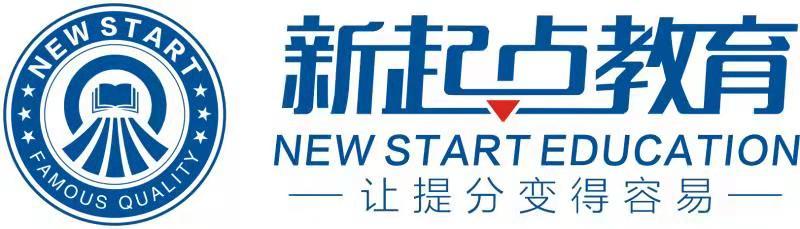 益阳市赫山区新起点名质培训学校logo