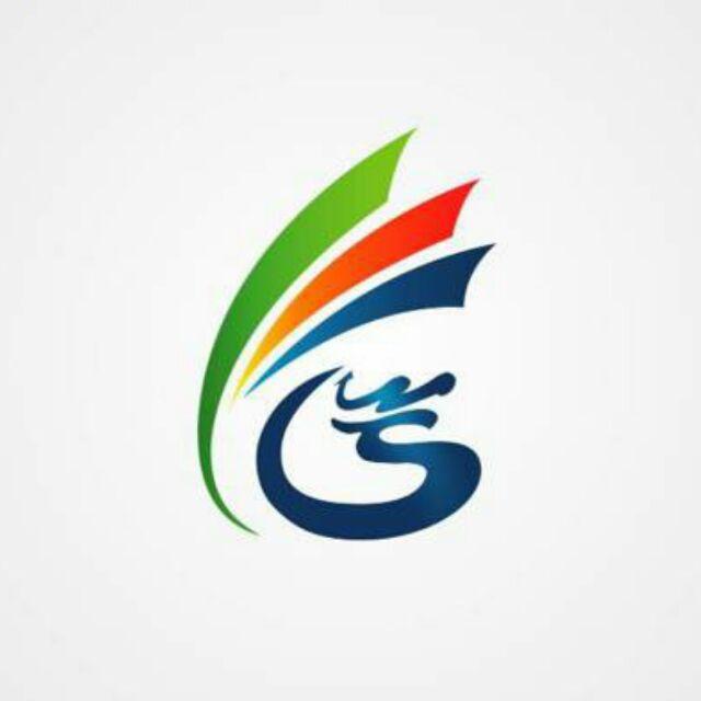 �|莞港��物流有限公司logo