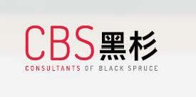 杭州黑云杉企�I管理咨�有限公司logo