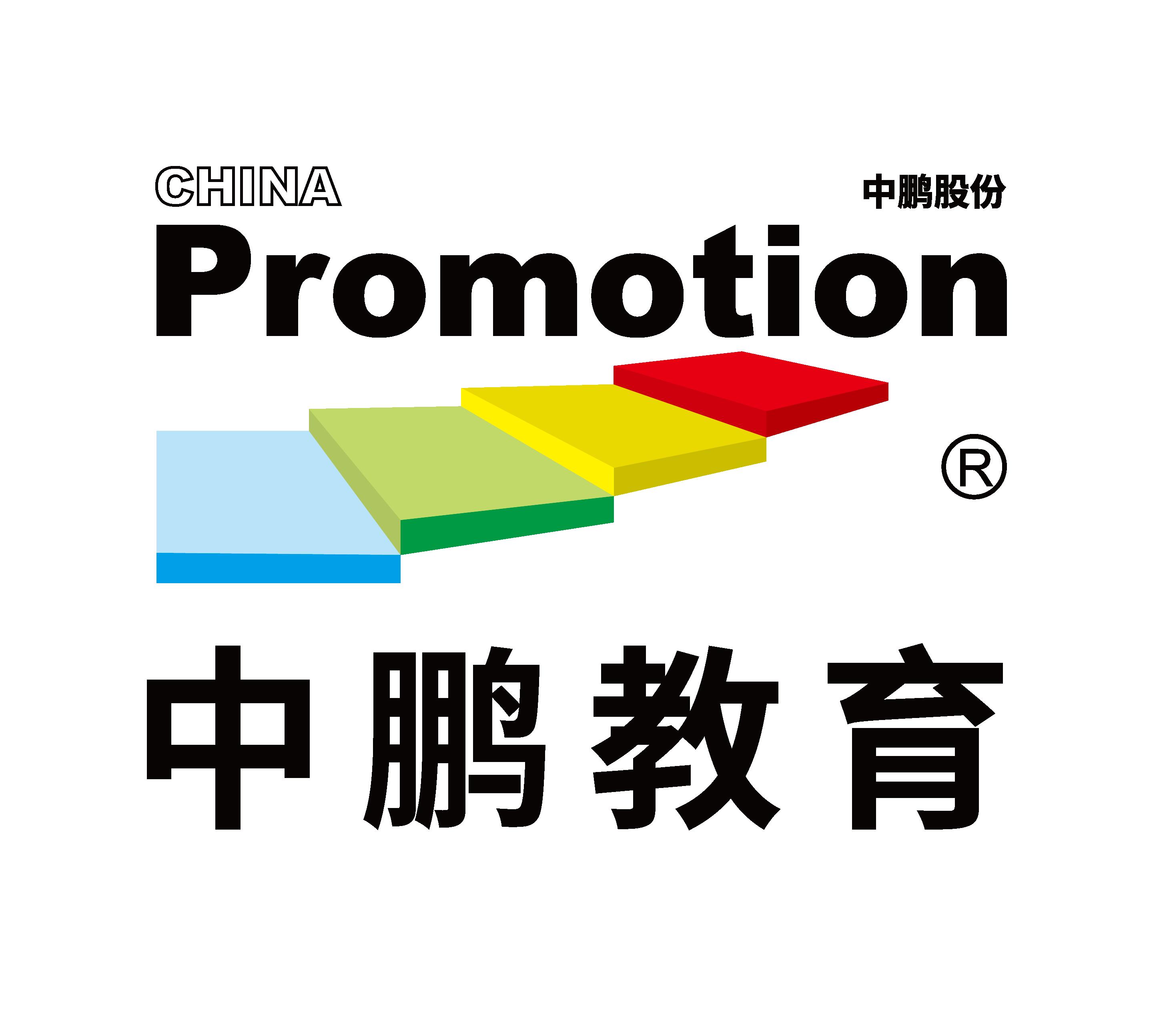 深圳市中�i教育管理有限公司logo