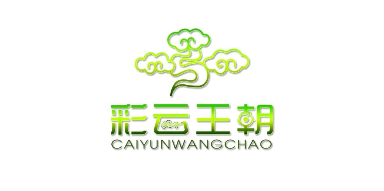天津��玉�A博商�Q有限公司logo