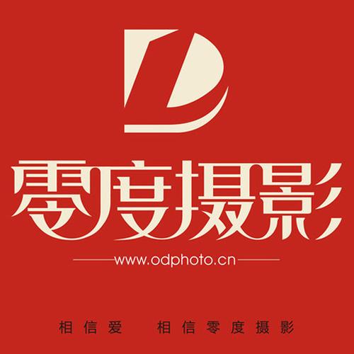成都市零度文�t文化�鞑ビ邢薰�司logo