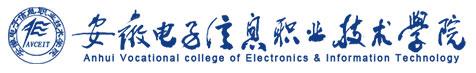 安徽外国语职业技术学院
