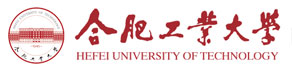 合肥工业大学