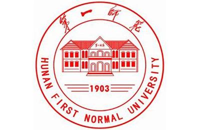 湖南第一师范学院校徽