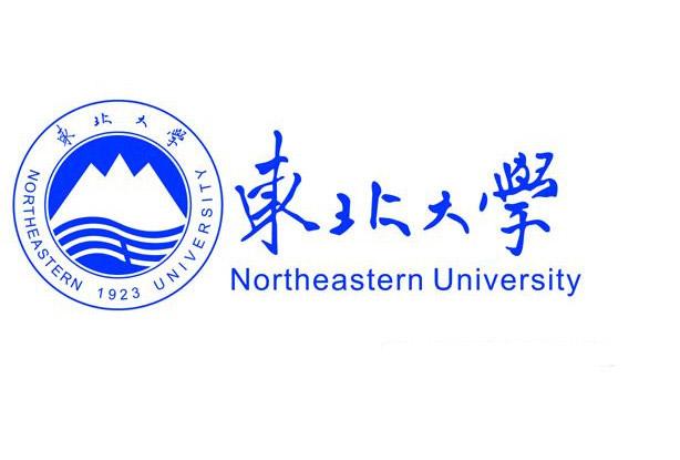 东北大学校徽高清
