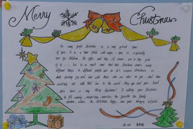 圣诞节英语手抄报内容