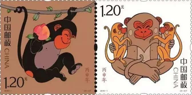 邮票金猴1180元