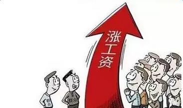 河北省教师涨工资_教师涨工资2016最新消息