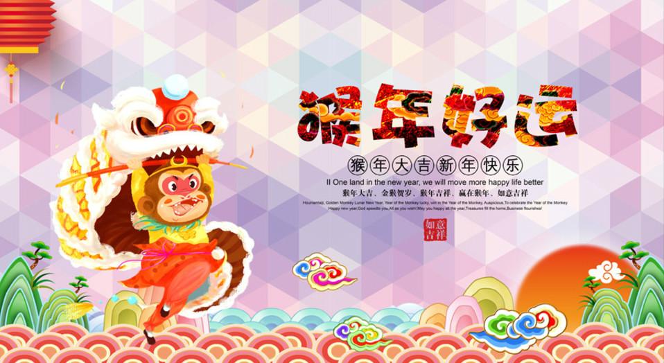 www.fz173.com_猴年的成语。