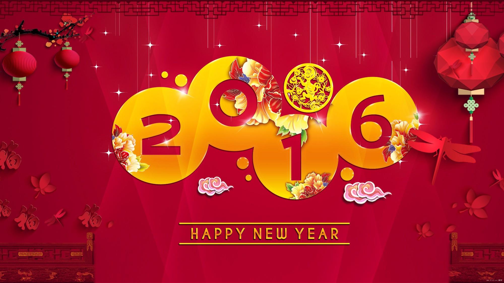 关于新年春节的祝福语