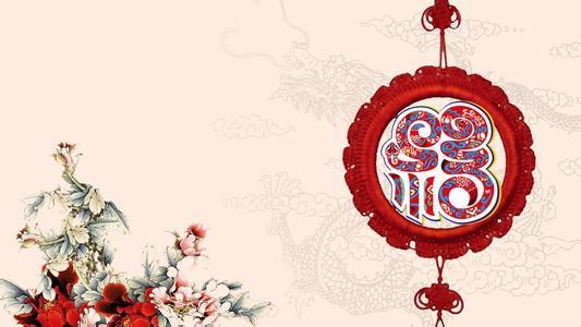 春节边素材 png