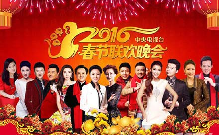 2016年央视春晚主持阵容发布图片